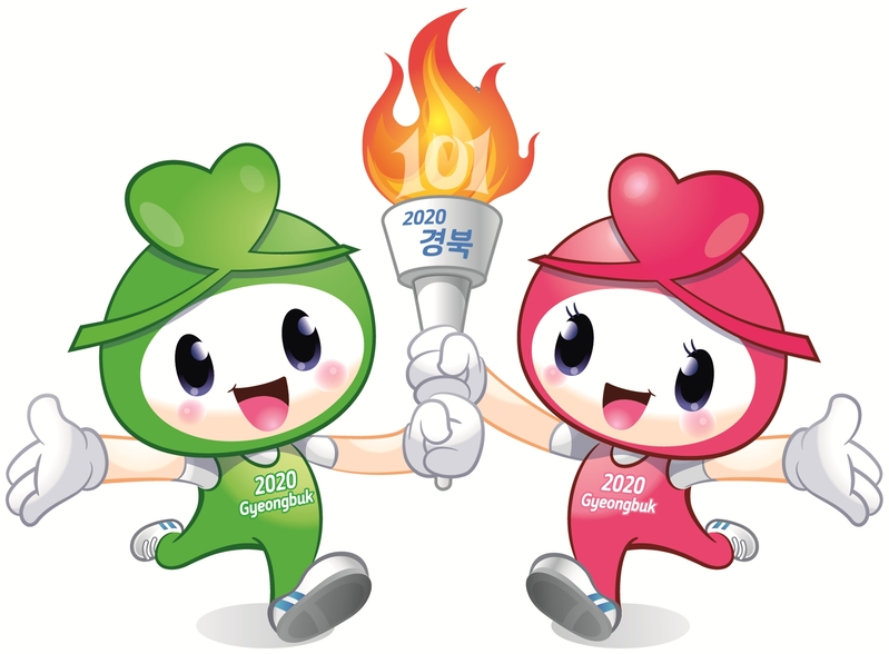 Mascots of the 101st National Sports Festival