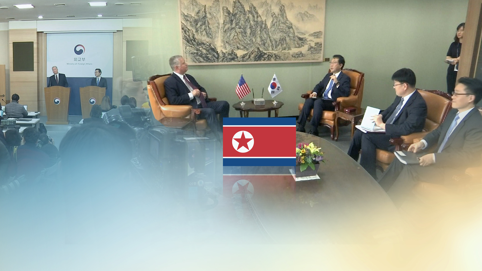 한미워킹그룹 비판에 나선 북한