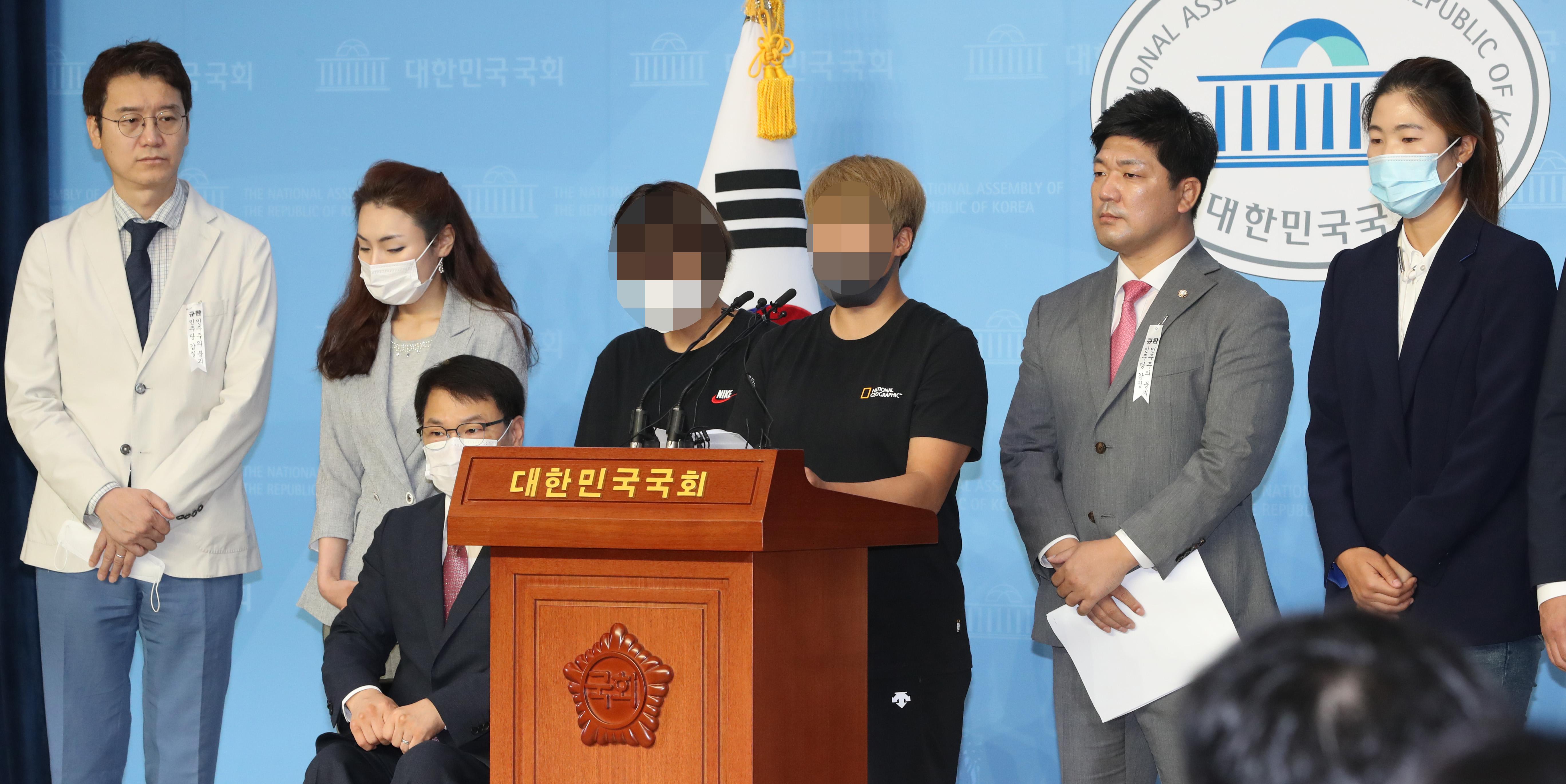 故 최숙현 선수 동료들 추가 피해 기자회견