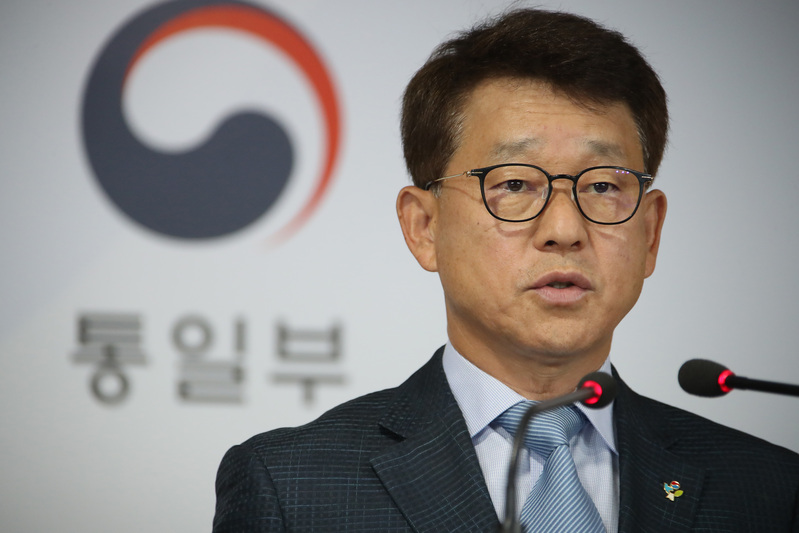 Unification Ministry spokesman Yoh Sang-key