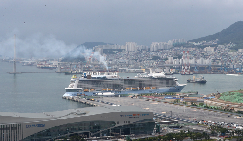 This file photo shows the Royal Caribbean cruise ship Spectrum of the Seas docked at Busan Port on July 1, 2020.