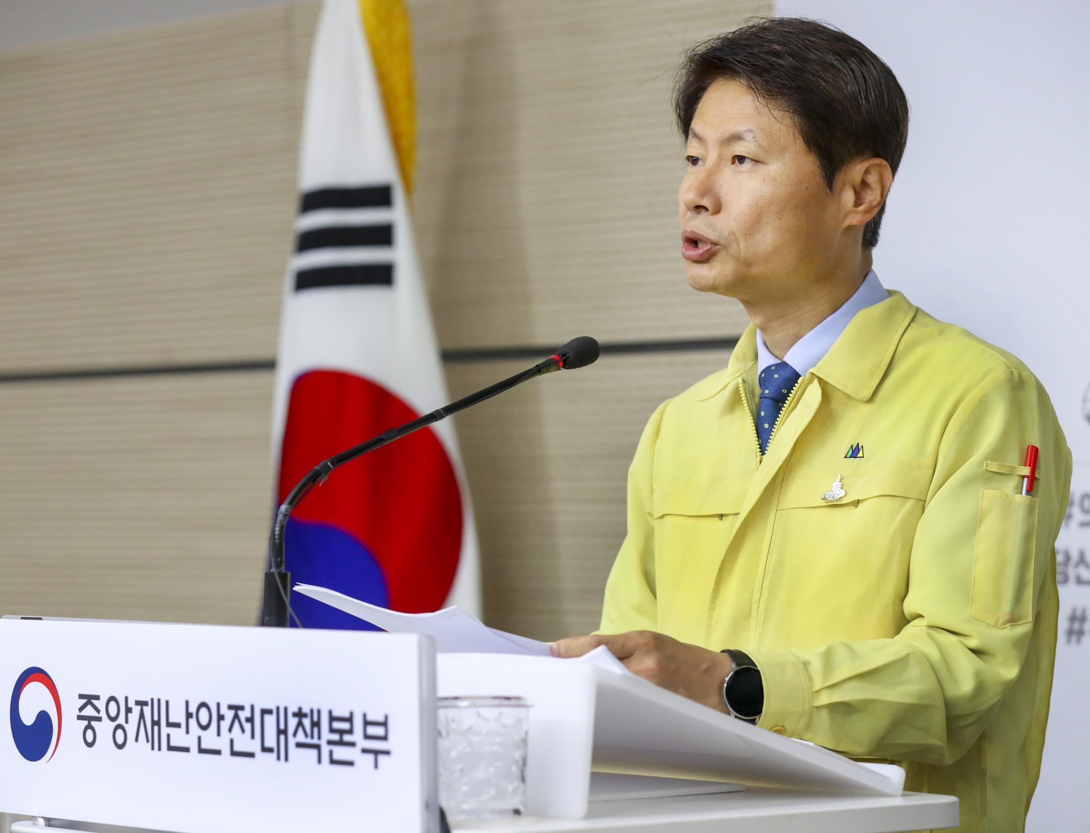 김강립 중앙재난안전대책본부 1총괄조정관 브리핑
