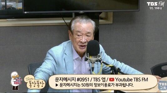 '김규리의 퐁당퐁당' 보이는 라디오 <사진= TBS>