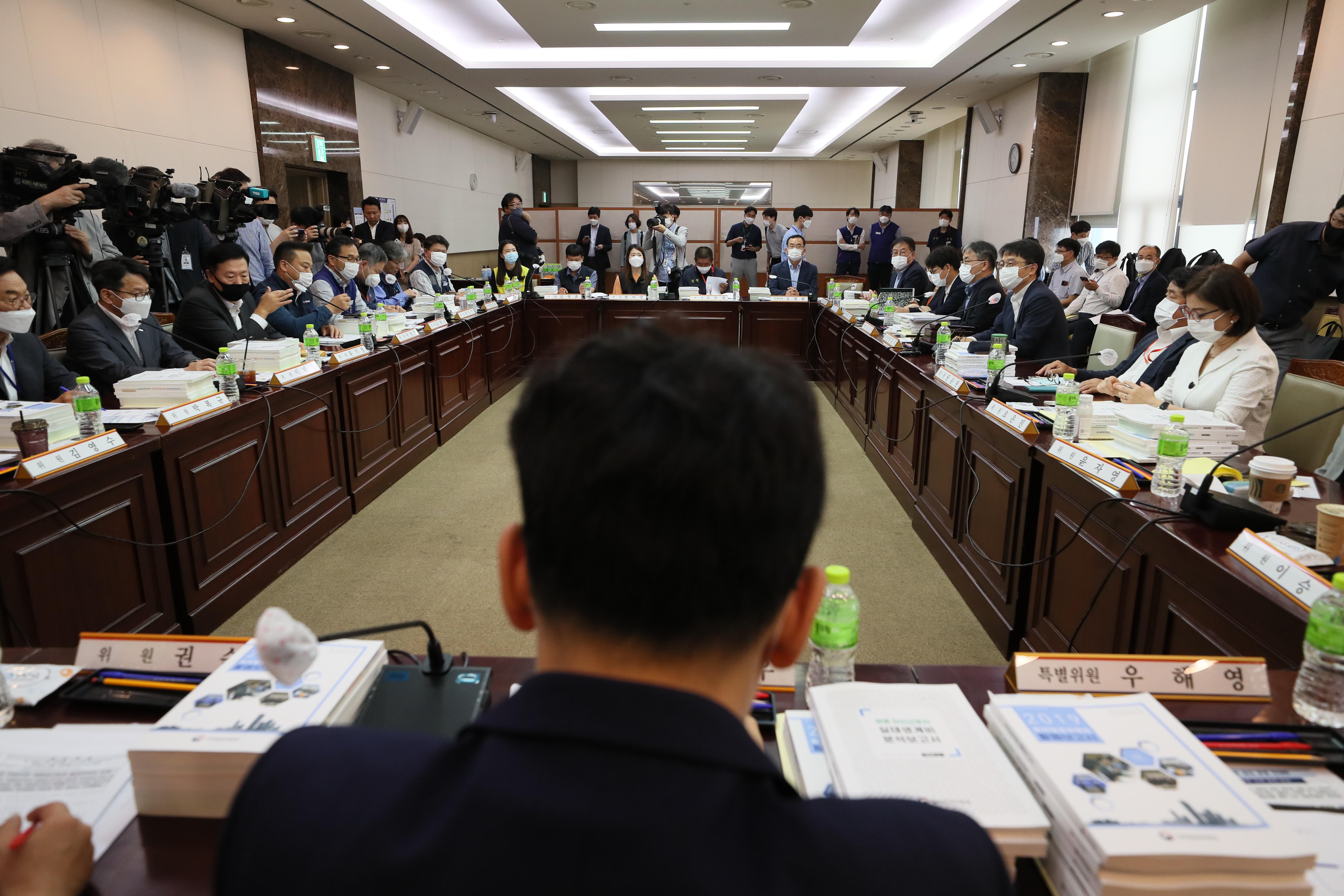 최저임금위원회 전원회의
