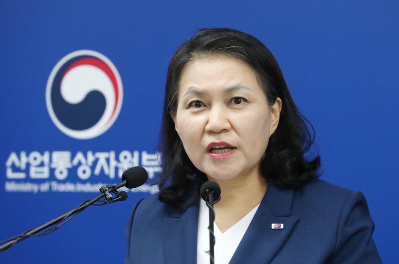 Trade Minister Yoo Myung-hee