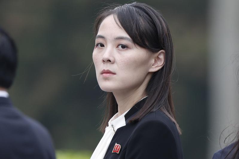 김여정 노동당 제1부부장