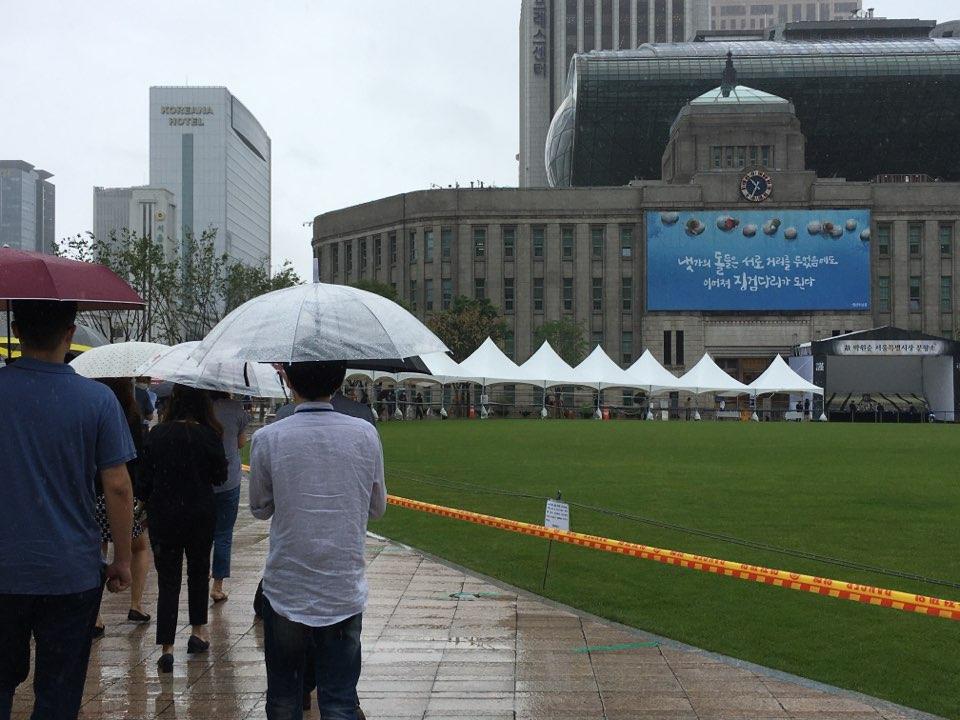 서울 광장 시민분향소