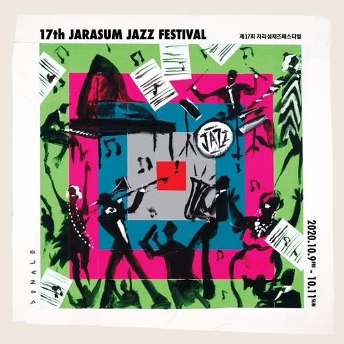 Jarasum Jazz Festival Poster