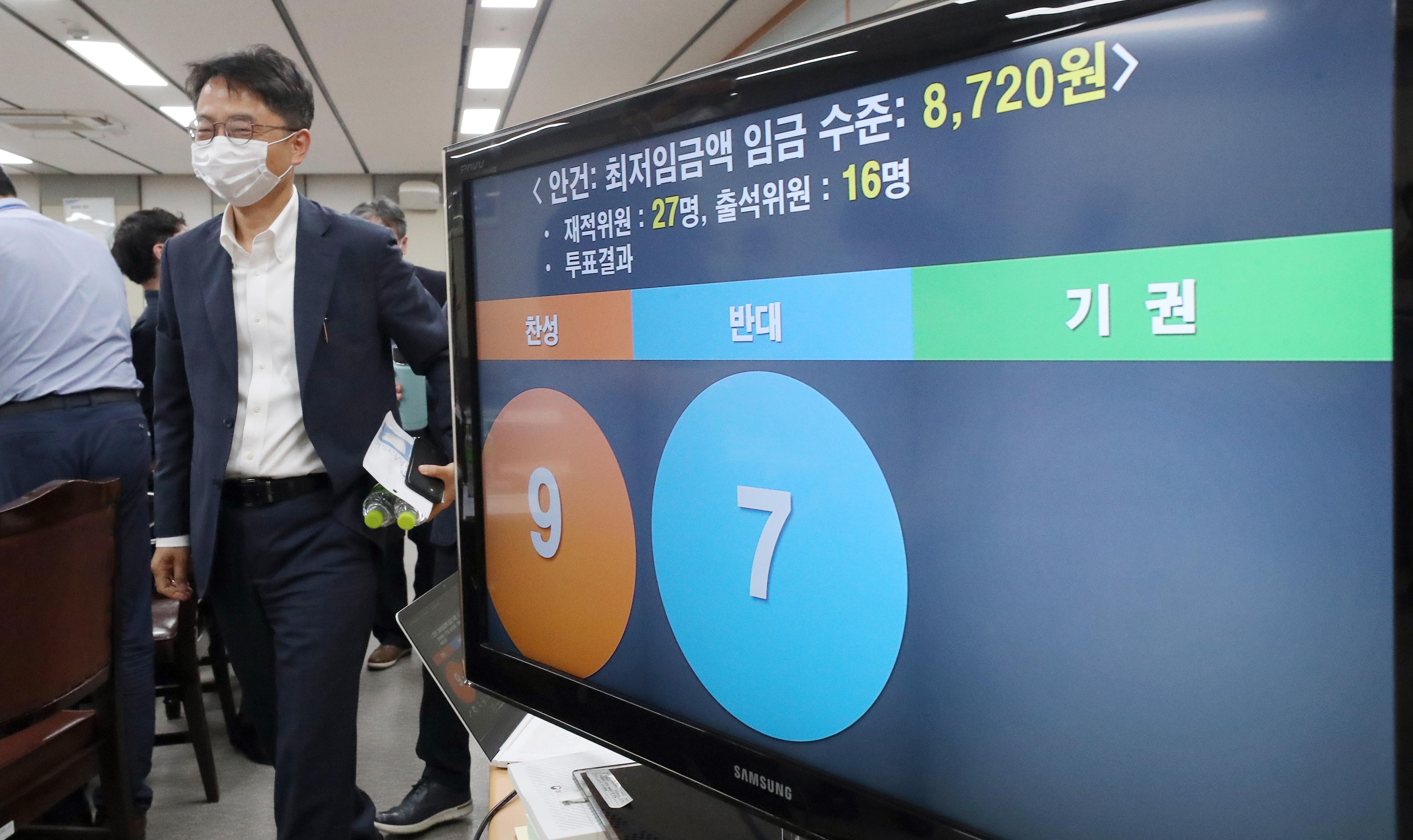 2021년 최저임금 8,720원으로 의결, 회의장 떠나는 박준식 위원장