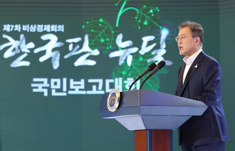 President Moon Jae-in delivers a speech on the Korean New Deal during an event at Cheong Wa Dae in Seoul on July 14, 2020.