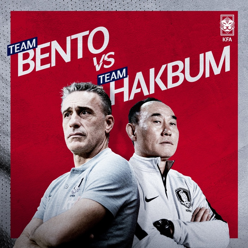 This image shows Paulo Bento (L), head coach of the South Korean men's senior national football team, and Kim Hak-bum, coach of the men's under-23 national football team.
