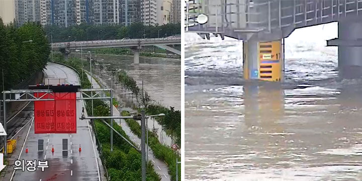 These side-by-side photos show a section of the shut down Dongbu Highway (L) and an area near the Wolgye-1st-Bridge over the Jungnang Stream in Seoul.