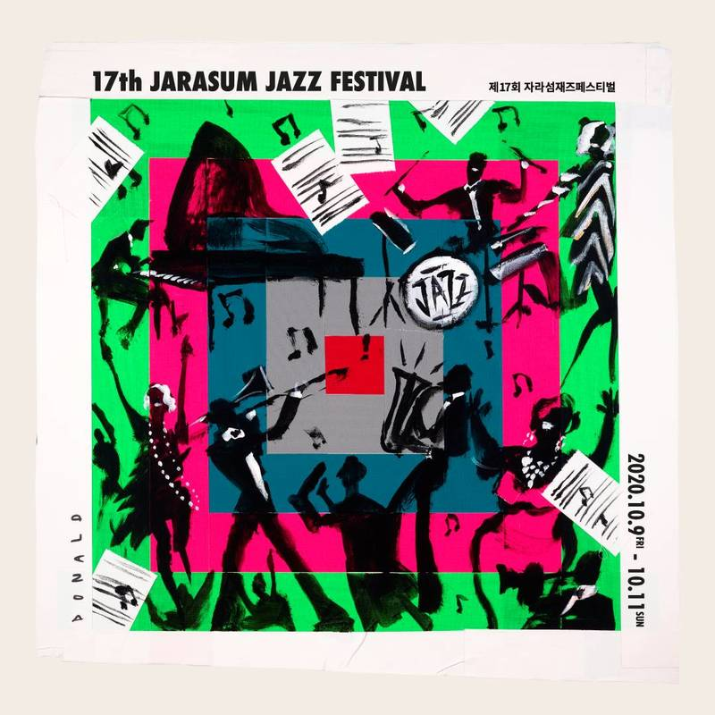 The 17th Jarasum Jazz Festival will be held online from Oct. 9-25 amid the coronavirus pandemic.