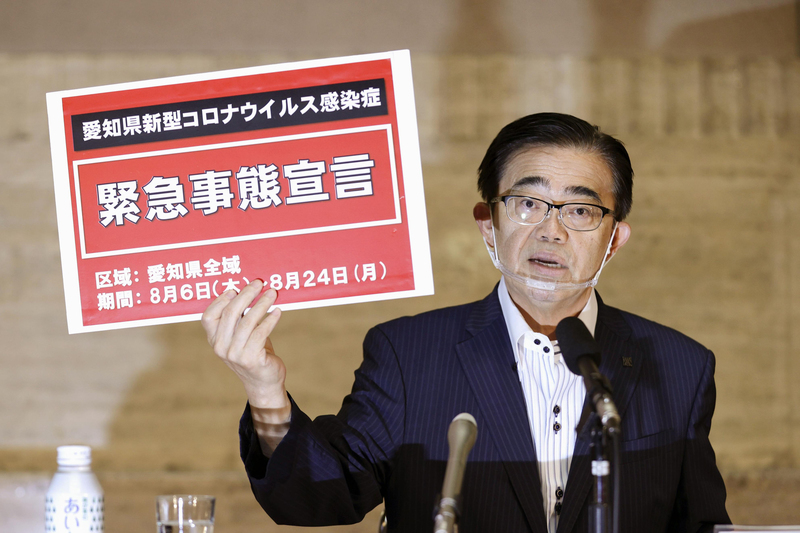 Aichi Governor Hideaki Ohmura declares a COVID-19 state of emergency for his prefecture in central Japan amid rising infections on August 6, 2020.