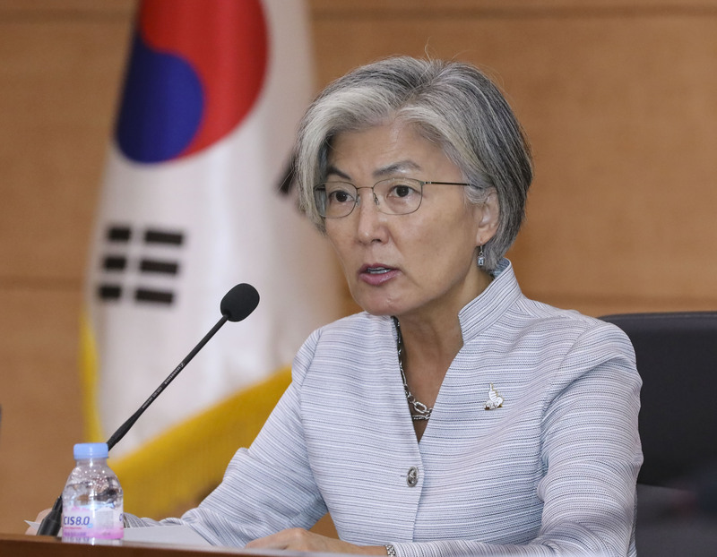 Foreign Minister Kang Kyung-wha is scheduled to hold strategic talks in Berlin next week with her German counterpart, Heiko Mass.
