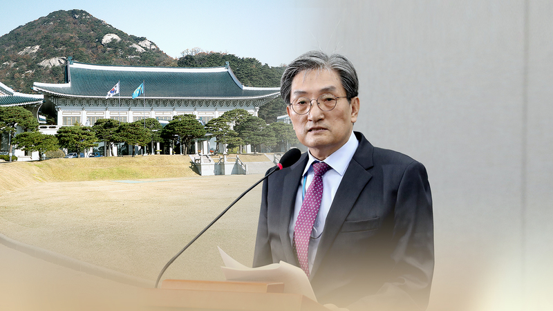 Presidential Chief of Staff Noh Young-min