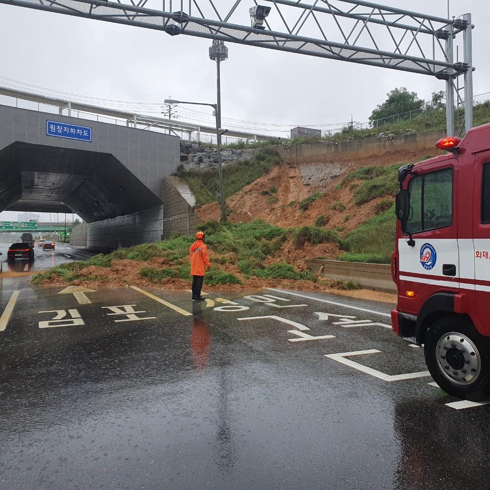 수도권 제2외곽순환고속도로 토사 유출