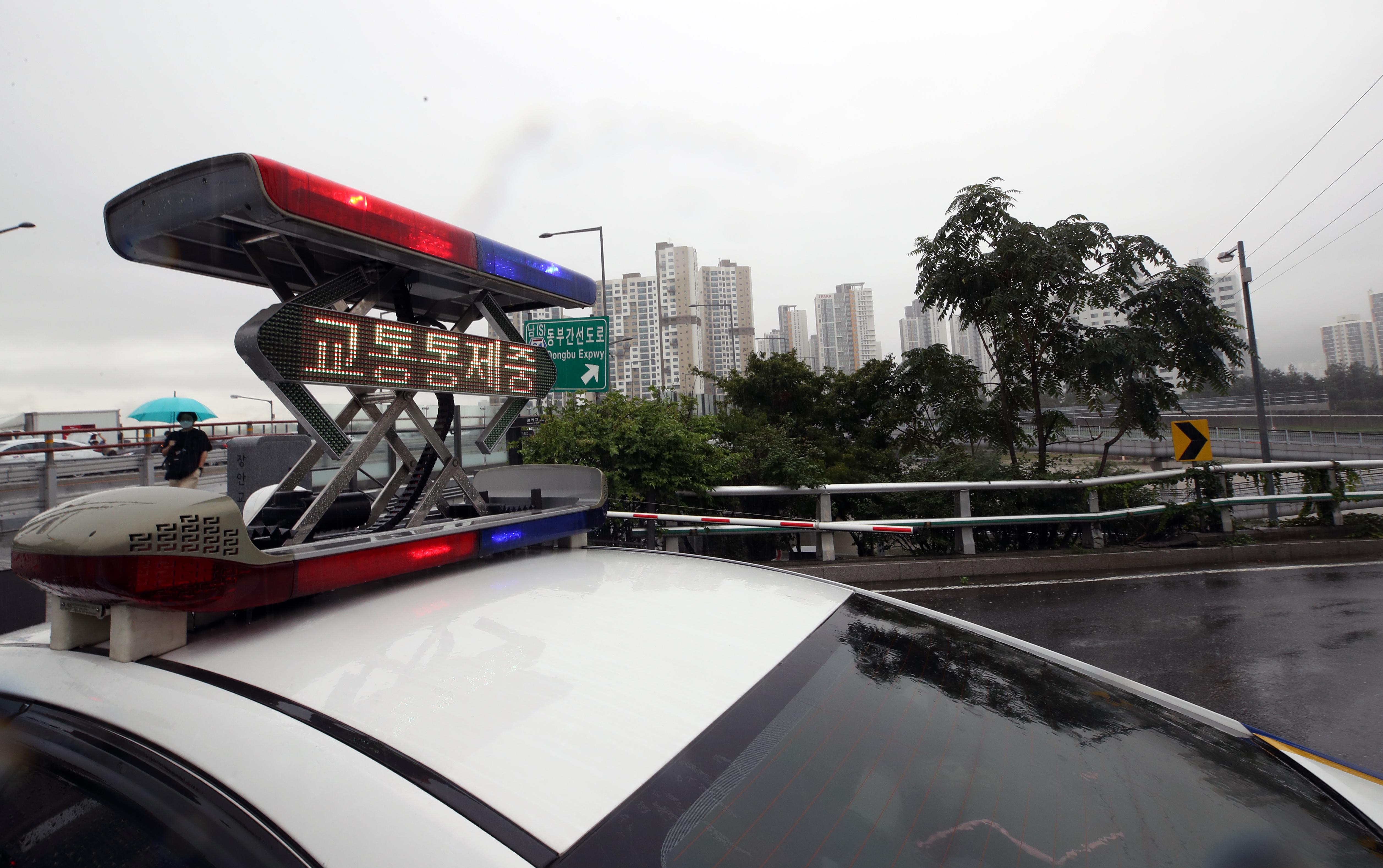 통제 중인 서울시내 도로