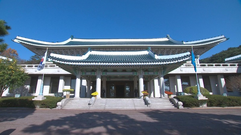 South Korea's presidential office Cheong Wa Dae