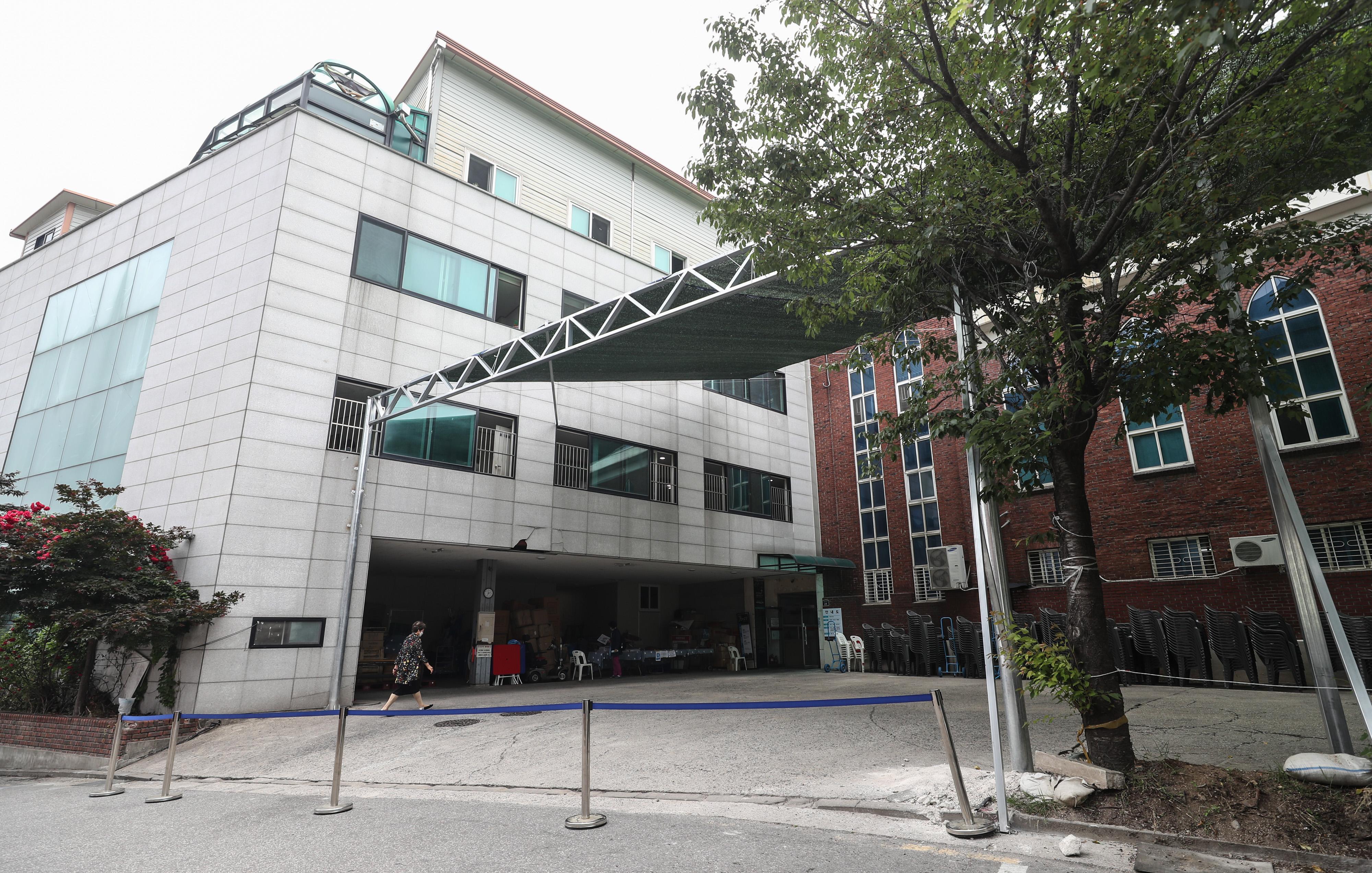 성북구 사랑제일교회