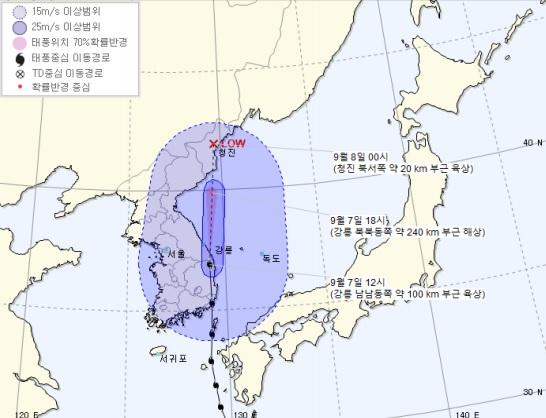 Image: Korea Meteorological Administration
