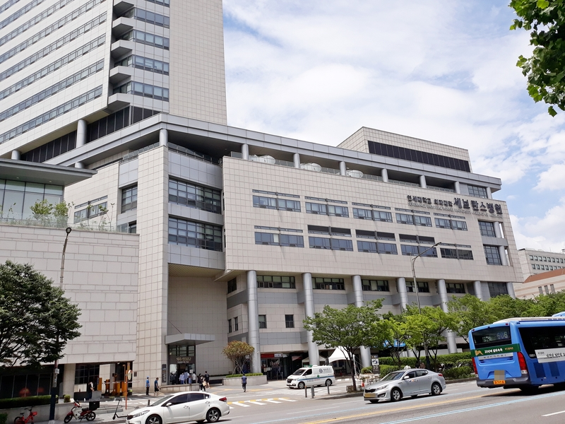 Severance Hospital in Seoul's Seodaemun District