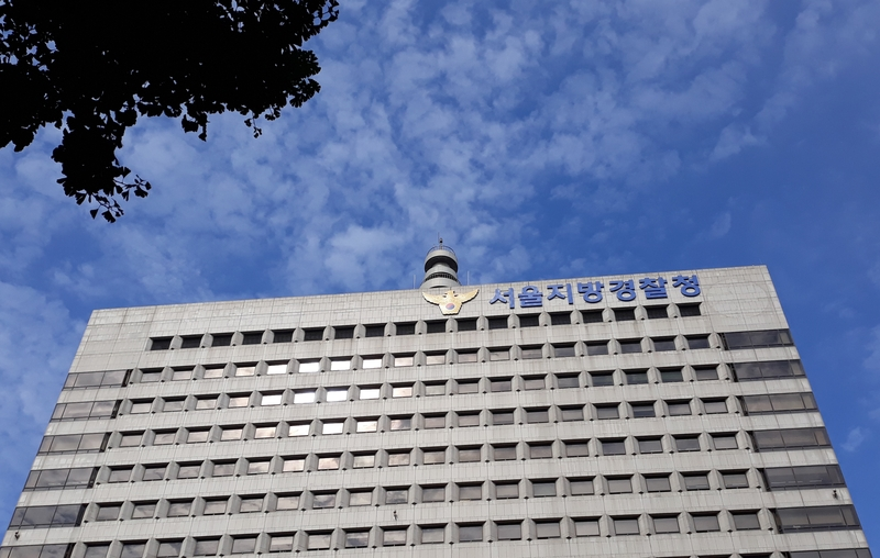 Photo: Yonhap News