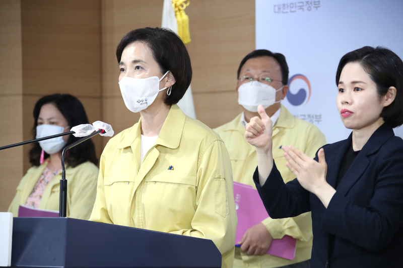 Education Minister Yoo Eun-hae announces changes to coroanvirus-related measures for schools during a press briefing in Seoul on Sept. 15, 2020.