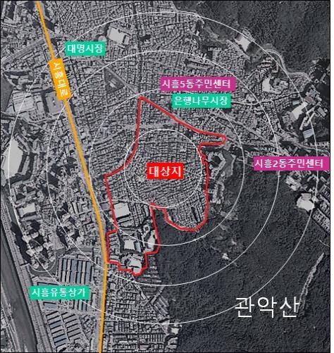 금천구 시흥5동 919번지 일대 주택성능개선지원구역<사진=서울시 제공>