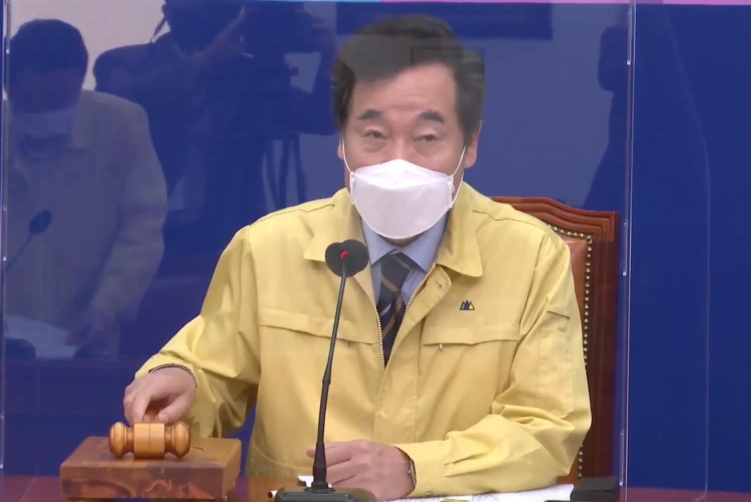 이낙연 더불어민주당 대표 <사진=민주당 공식 유튜브채널 씀 화면>