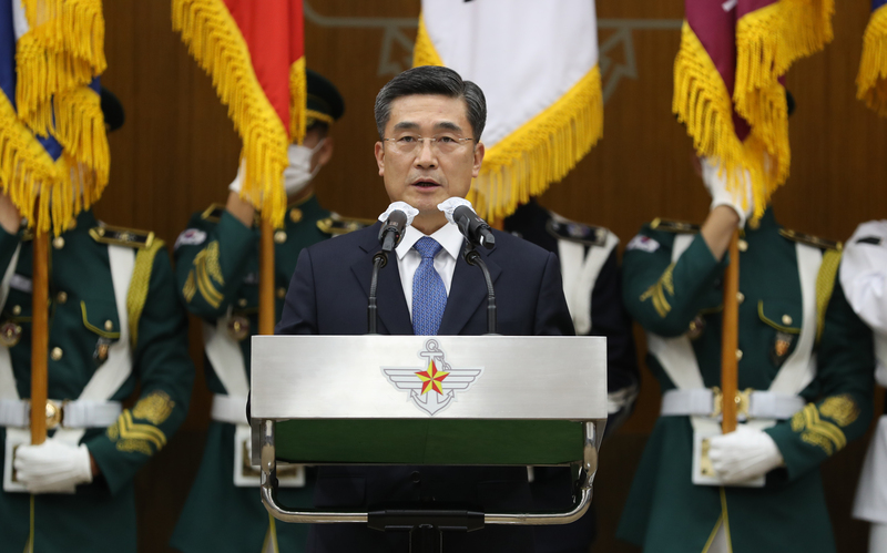 Defense Minister Suh Wook speaks during his inauguration ceremony at the ministry building in Seoul on Sept. 18, 2020.
