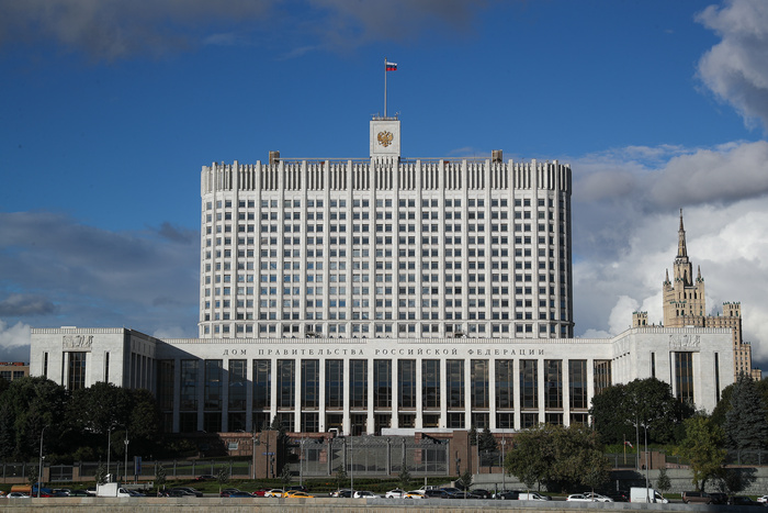 A view of the House of the Russian Government on the Krasnopresnenskaya embankment in Moscow.