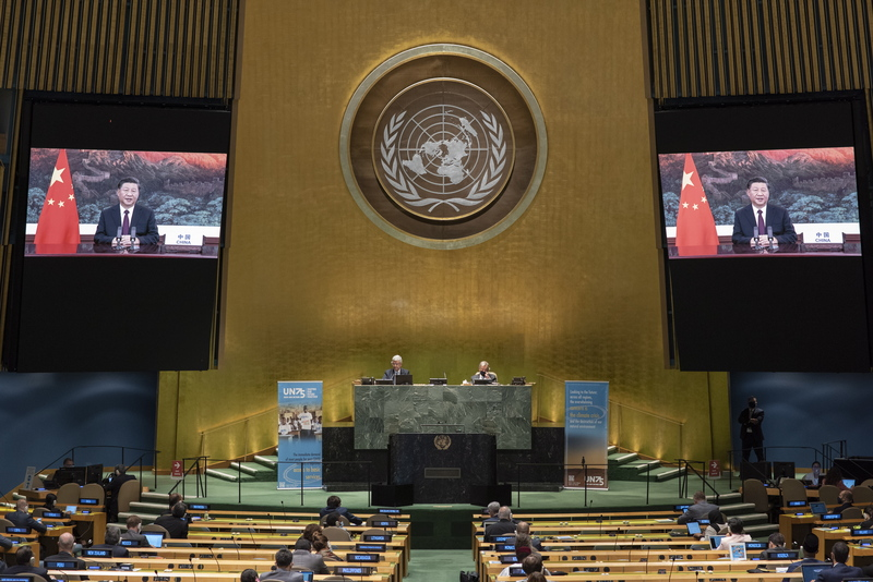 Chinese President Xi Jinping (on screens) speaks during the 75th General Assembly of the United Nations, in New York, on Sept. 21, 2020.