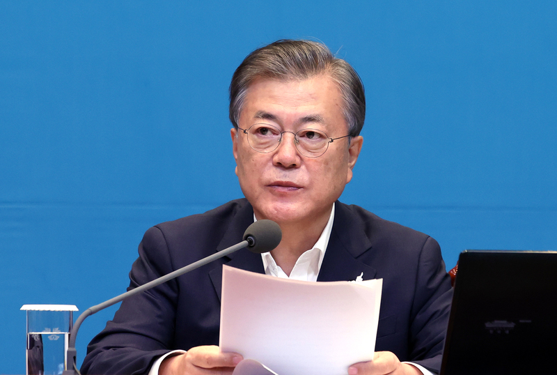 President Moon Jae-in delivers opening remarks during a weekly Cabinet meeting in Seoul on Sept. 22, 2020.