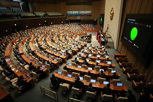 4차 추경, 국회 본회의 통과