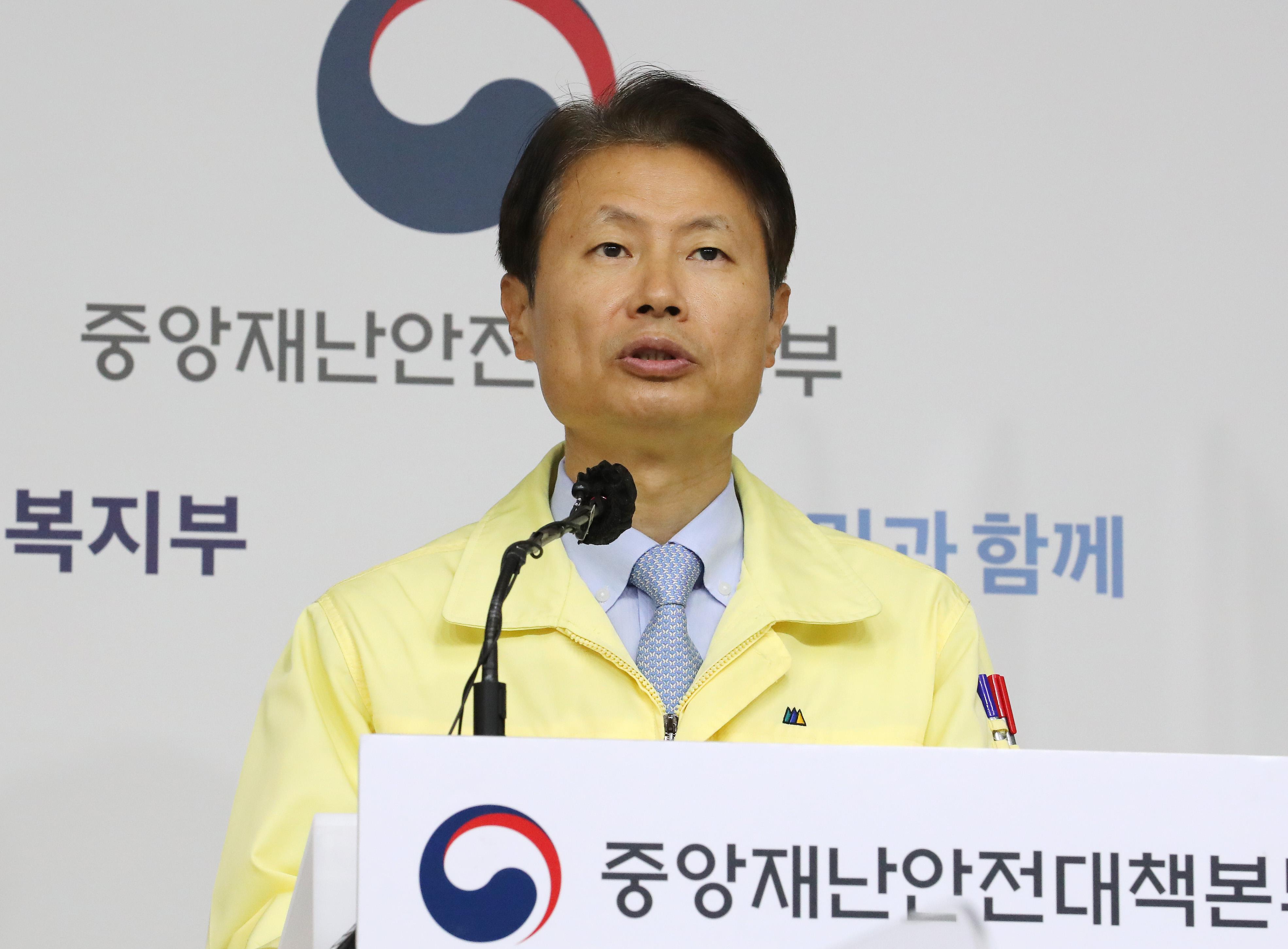 김강립 총괄대변인