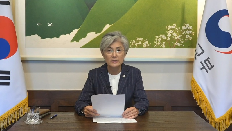 Foreign Minister Kang Kyung-wha speaks virtually during a high-level U.N. meeting on September 23, 2020.