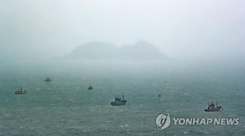 Northern waters off S. Korea's Yeonpyeong Island