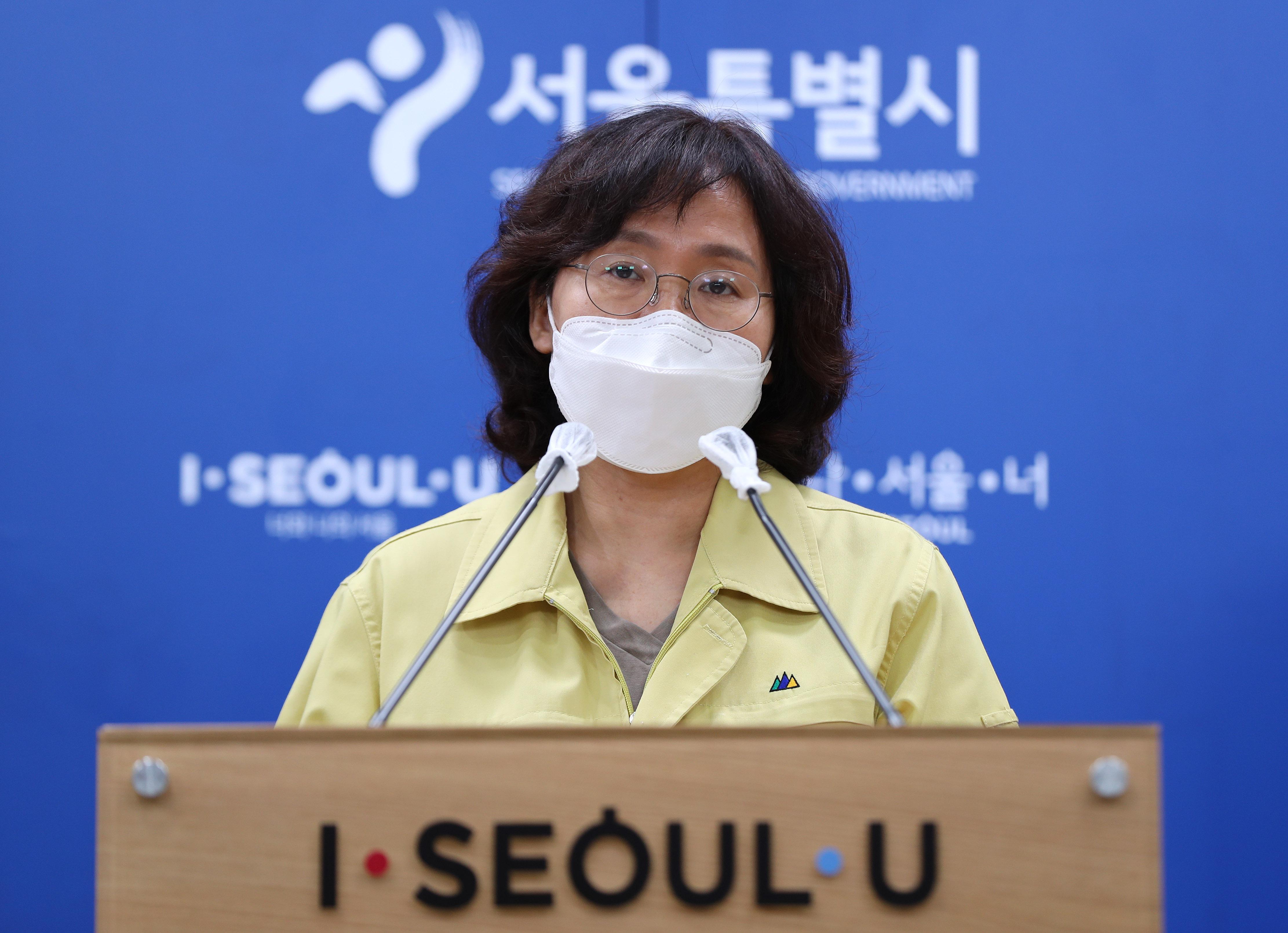 박유미 서울시 시민건강국장