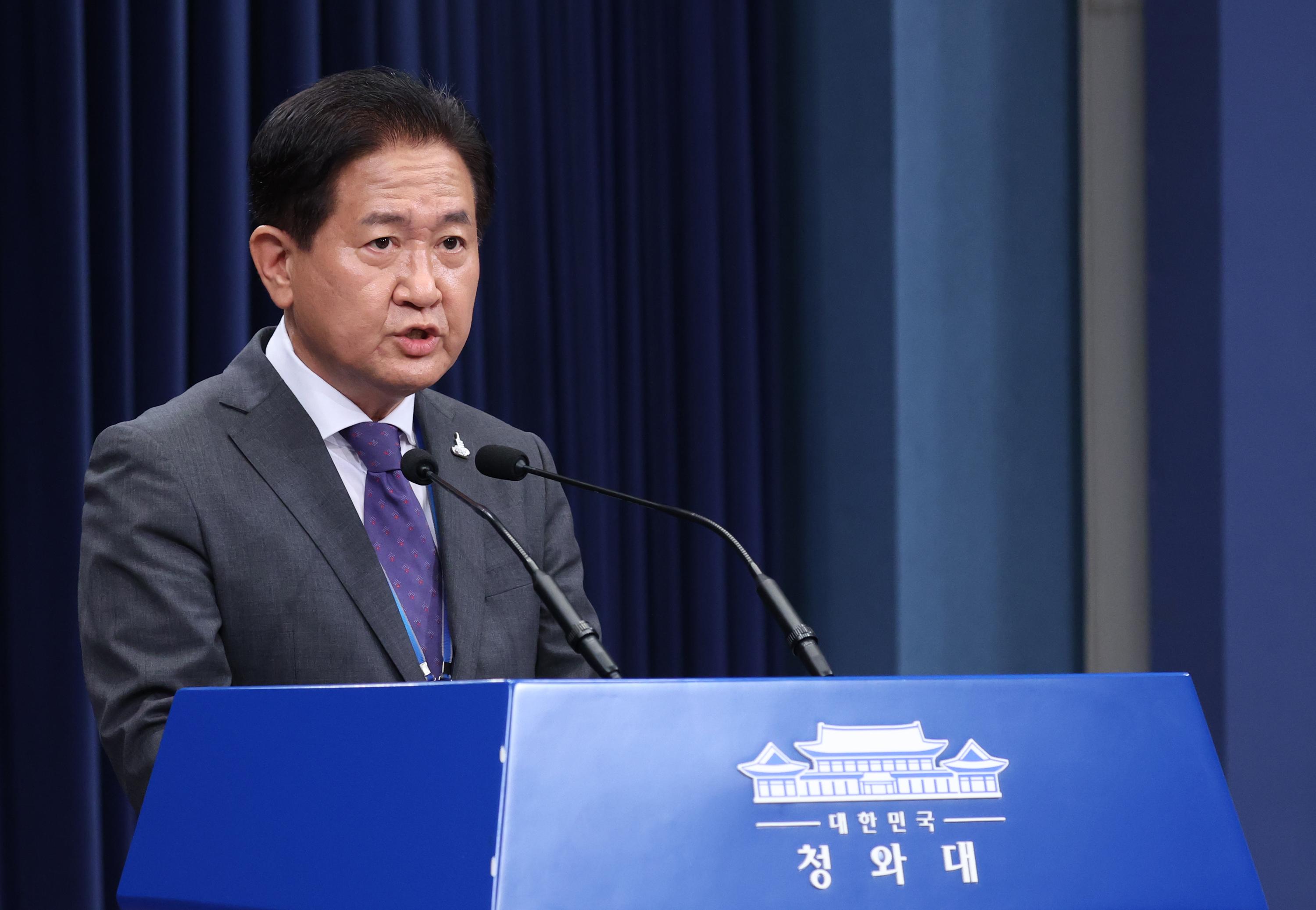 소연평도에서 실종된 공무원이 북한에서 피격된 사건과 관련해 브리핑 하는 서주석 NSC 사무처장(국가안보실 1차장)
