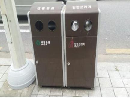 서울의 길거리 쓰레기통