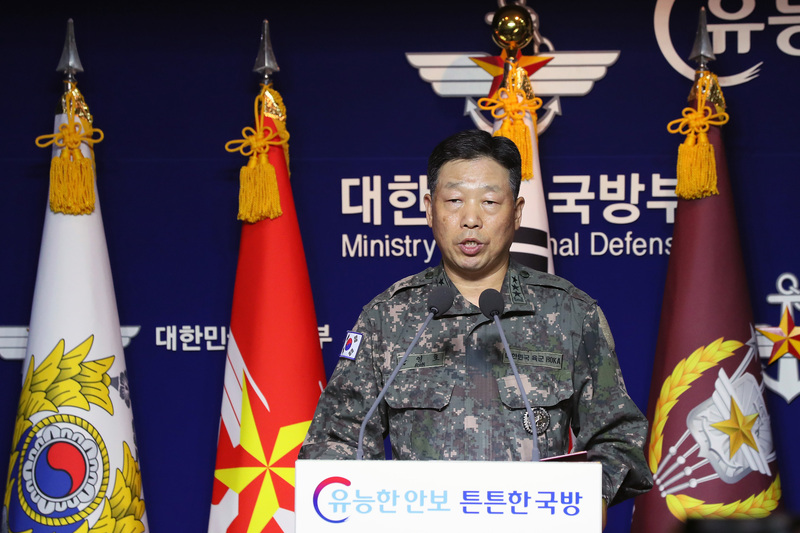 Ahn Young-ho, the head of operations at South Korea's Joint Chiefs of Staff, holds a briefing on September 24, 2020.