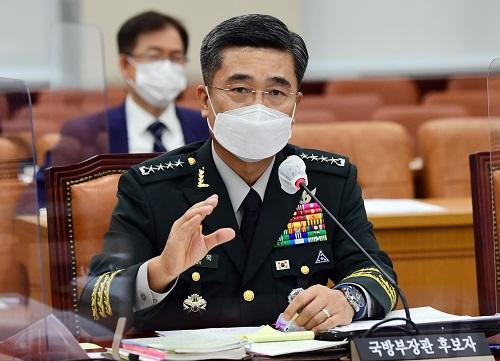 서욱 국방부 장관