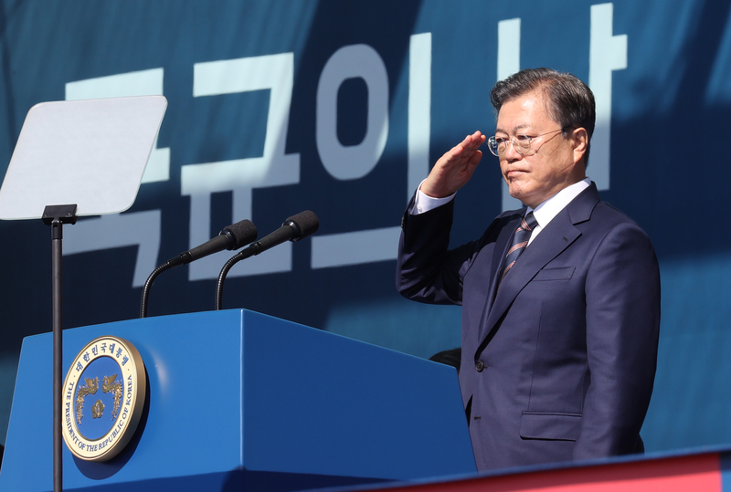 President Moon Jae-in salutes the South Korean military during a ceremony to mark the 72nd Armed Forces Day.