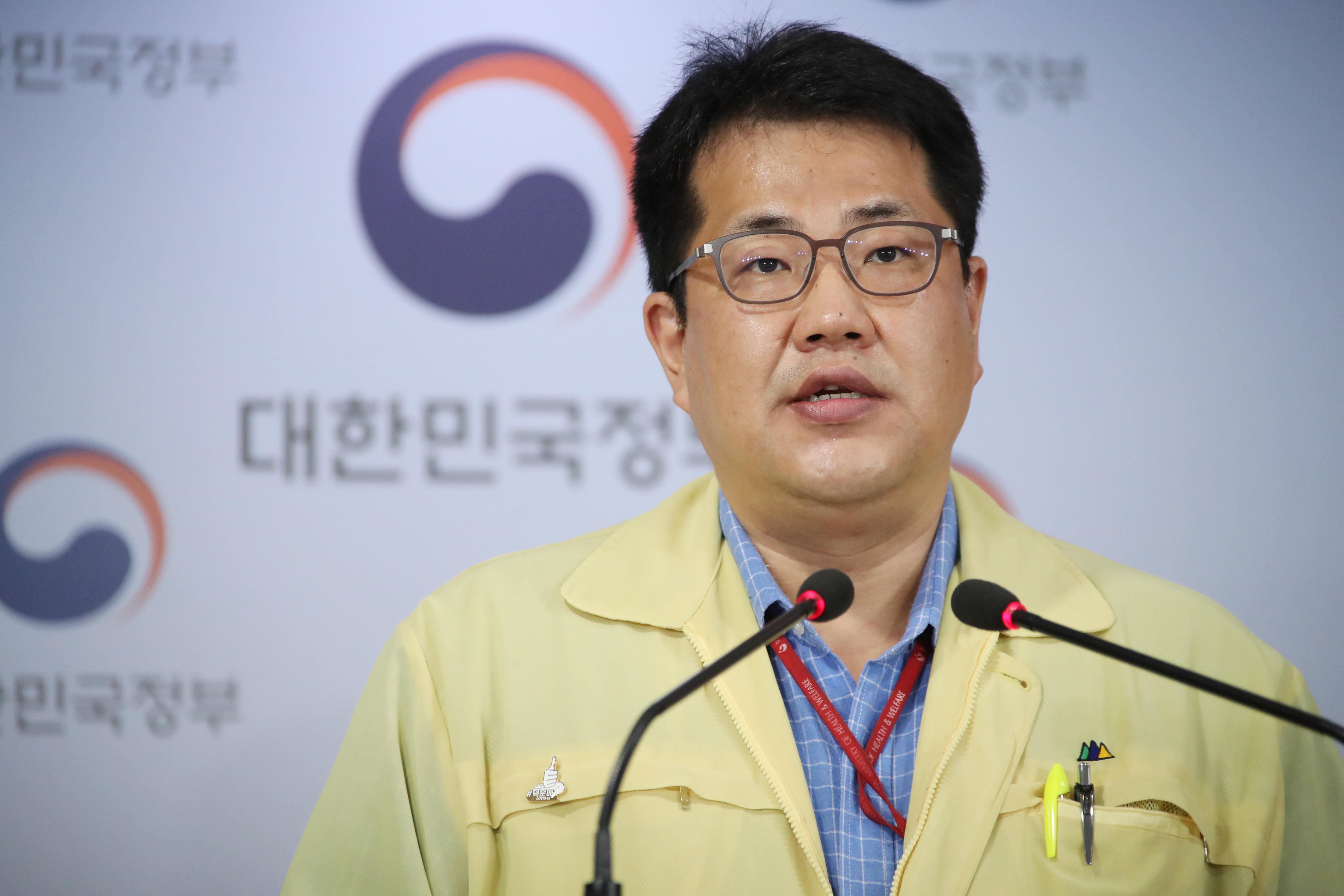 손영래 보건복지부 대변인