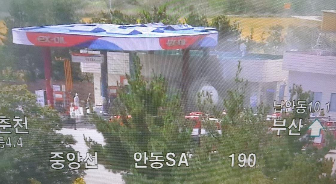 안동휴게소 LPG 충전소 화재 <사진=CCTV>