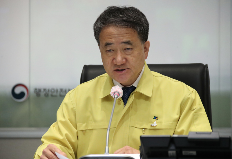 Health Minister Park Neung-hoo chairs a meeting of the Central Disaster Management Headquarters on September 28, 2020.