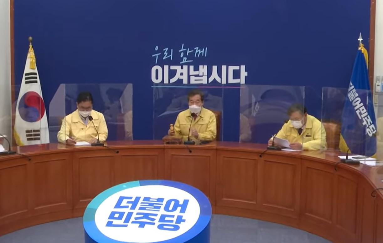 9월 28일 더불어민주당 최고위원회의 <사진=민주당 공식 유튜브>