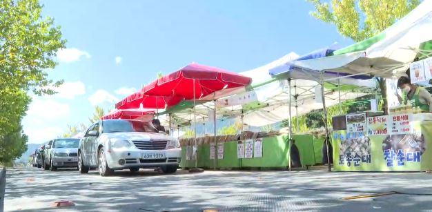 과천경마공원 '드라이브스루' 전통시장 <사진=TBS>