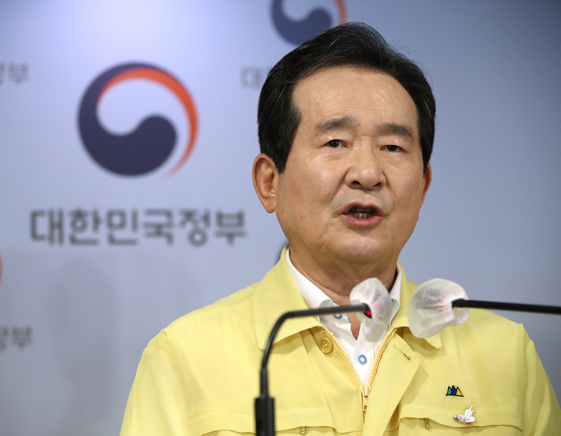 Prime Minister Chung Sye-kyun speaks during a government briefing in Seoul on Sept. 27, 2020.